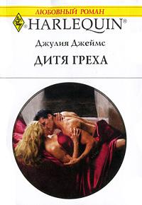 термобелья лучшие любовные романы про греков выбираете детское